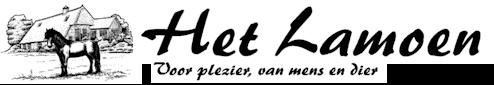 Logo Het Lamoen